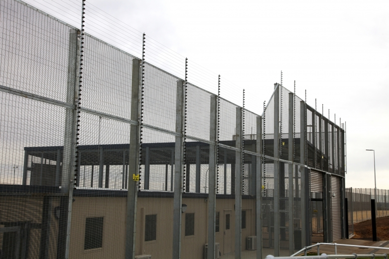 Yongah Hill Immigration Detention Center